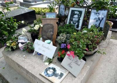 Serge Gainsbourg - Cimetiere du Montparnasse 75014 Paris