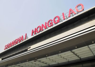 Enseigne de la gare de Shanghai Hongqiao