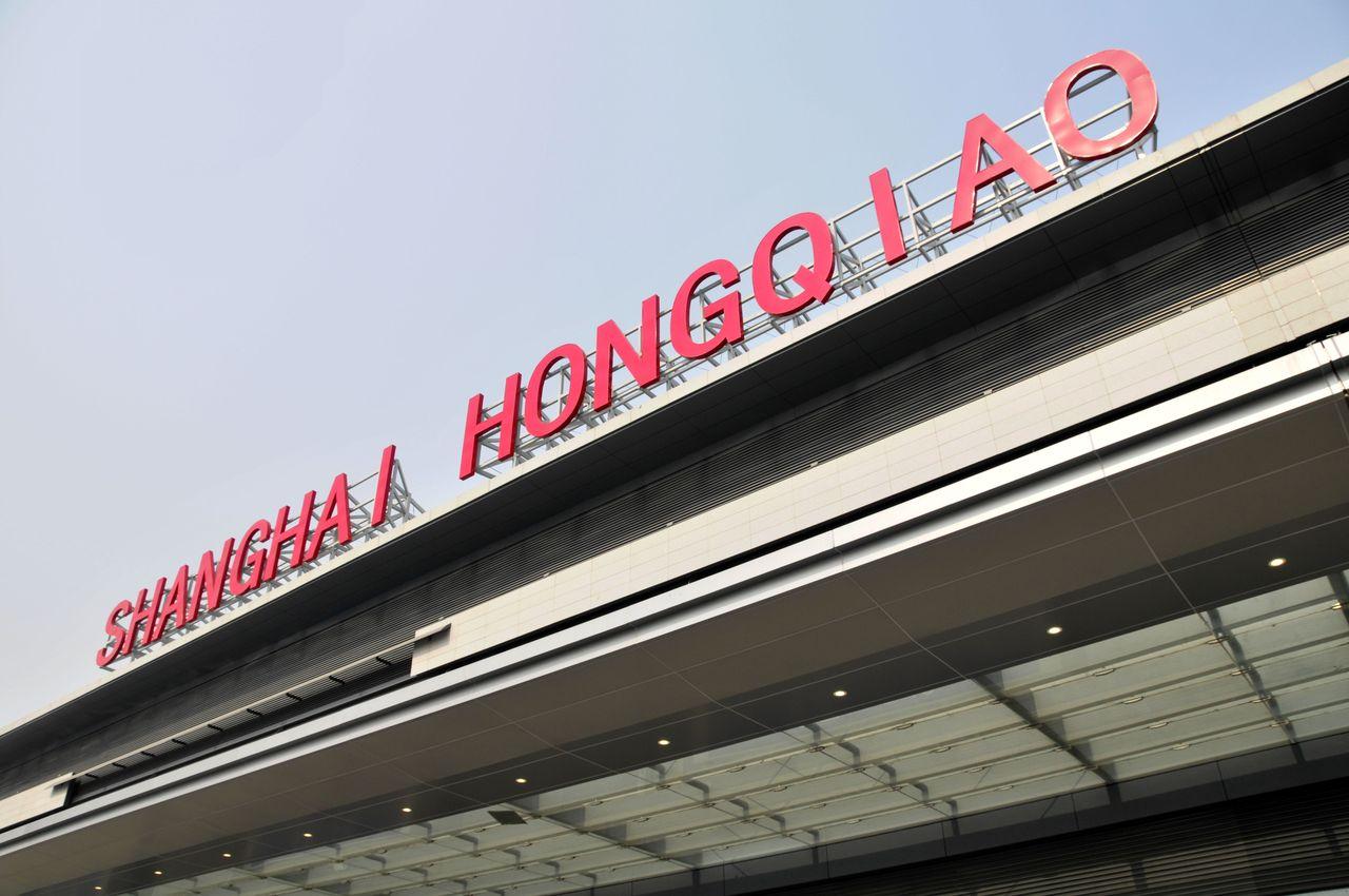 La gare Hongqiao de Shanghai