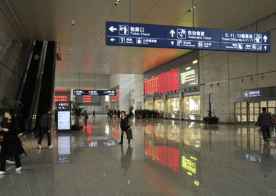 Entrée de la gare de Shanghai Hongqiao
